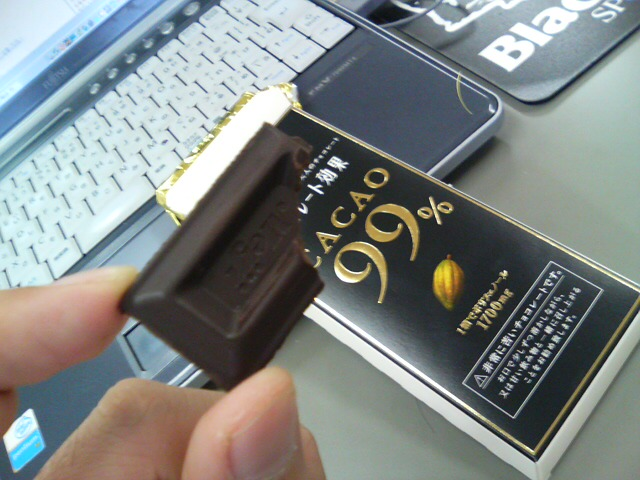 大人のチョコレート