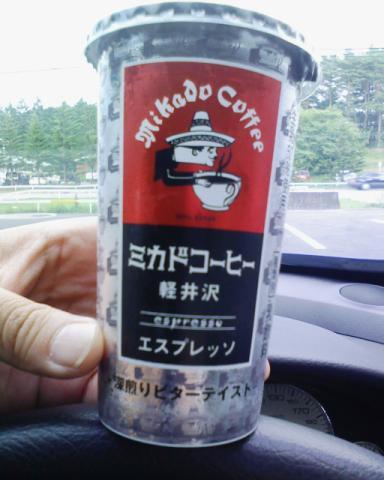 セブン−イレブン限定ミカドコーヒー