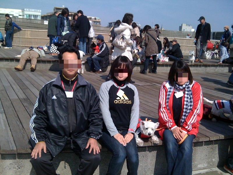 ジャージ家族が湘南にきた