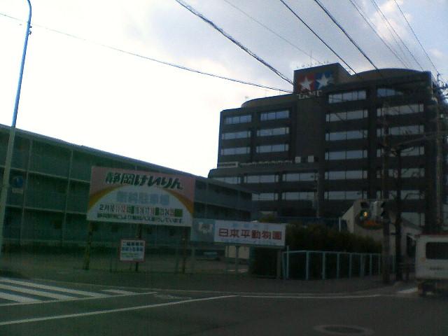田宮模型本社