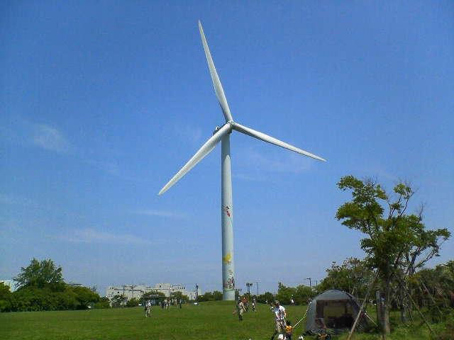 若州海浜公園